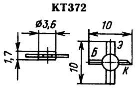 Цоколевка транзистора КТ372