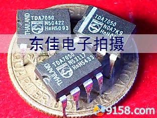 Купить TDA7050