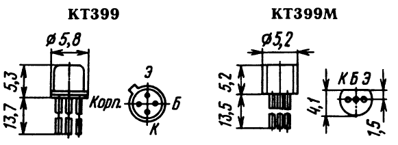 Цоколевка транзистора КТ399