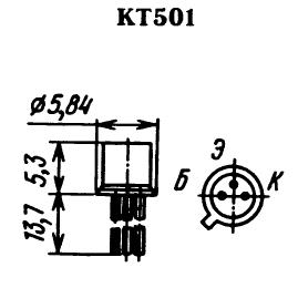 Цоколевка транзистора КТ501