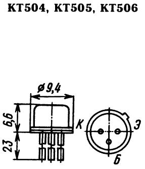 Цоколевка транзисторов КТ504, КТ505, КТ506