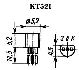 Цоколевка транзистора КТ521