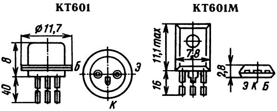 Цоколевка транзистора КТ601
