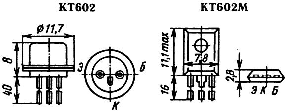 Цоколевка транзистора КТ602