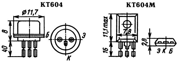 Цоколевка транзистора КТ604