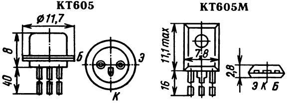 Цоколевка транзистора КТ605