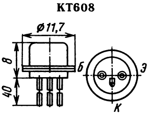 Цоколевка транзистора КТ608
