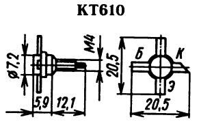 Цоколевка транзистора КТ610
