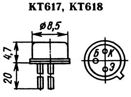 Цоколевка транзисторов КТ617, КТ618