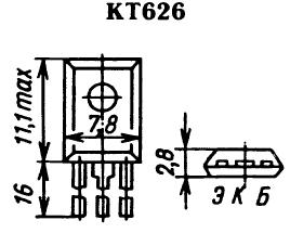 Цоколевка транзистора КТ626