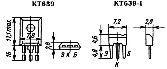 Цоколевка транзистора КТ639