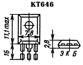 Цоколевка транзистора КТ646