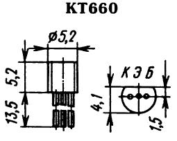Цоколевка транзистора КТ660