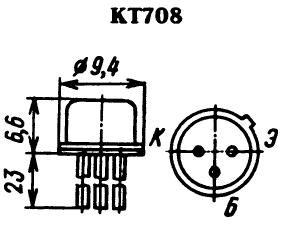 Цоколевка транзистора КТ708