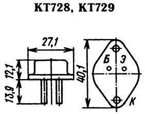 Цоколевка транзисторов КТ728, КТ729