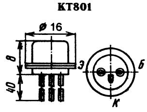 Цоколевка транзистора КТ801