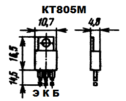 Цоколевка транзистора КТ805М