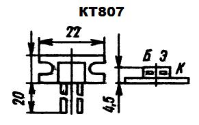 Цоколевка транзистора КТ807