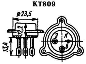 Цоколевка транзистора КТ809