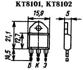 Цоколевка транзисторов КТ8101, КТ8102