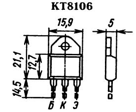 Цоколевка транзистора КТ8106