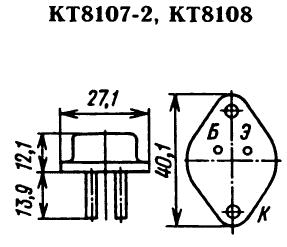 Цоколевка транзисторов КТ8107-2, КТ8108