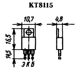 Цоколевка транзистора КТ8115