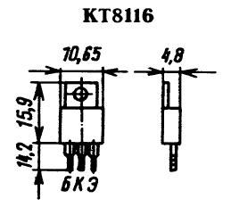 Цоколевка транзистора КТ8116