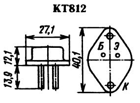 Цоколевка транзистора КТ812