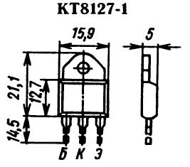 Цоколевка транзистора КТ8127-1
