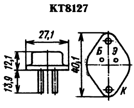 Цоколевка транзистора КТ8127