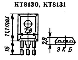 Цоколевка транзисторов КТ8130, КТ8131