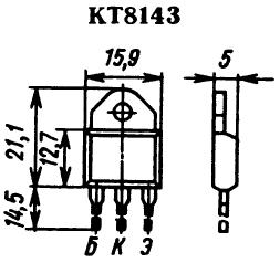 Цоколевка транзистора КТ8143