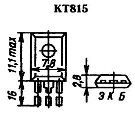 Цоколевка транзистора КТ815