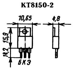 Цоколевка транзистора КТ8150-2