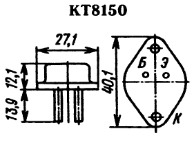 Цоколевка транзистора КТ8150