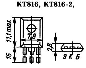 Цоколевка транзистора КТ816