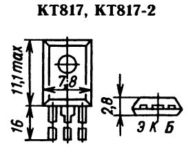 Цоколевка транзистора КТ817