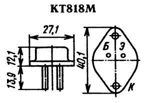 Цоколевка транзистора КТ818М
