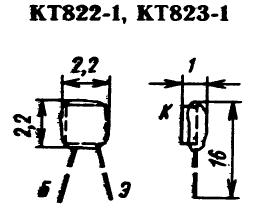 Цоколевка транзисторов КТ822, КТ823