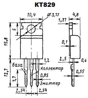 Цоколевка транзистора КТ829