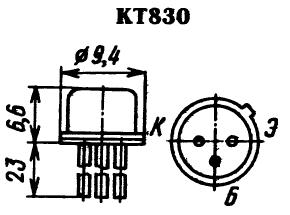Цоколевка транзистора КТ830