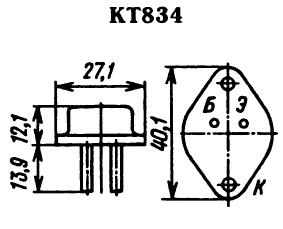 Цоколевка транзистора КТ834