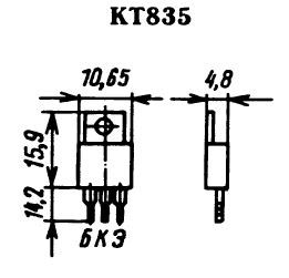 Цоколевка транзистора КТ835