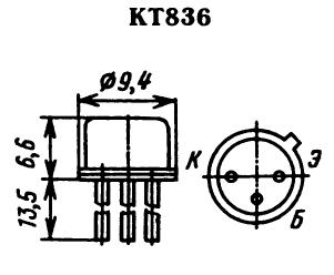 Цоколевка транзистора КТ836