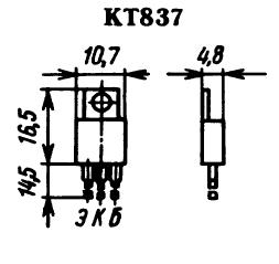 Цоколевка транзистора КТ837