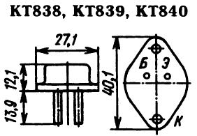Цоколевка транзисторов КТ838, КТ839, КТ840