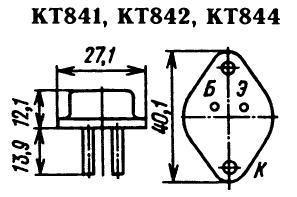 Цоколевка транзисторов КТ841, КТ842, КТ843