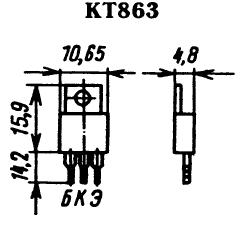 Цоколевка транзистора КТ863