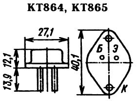 Цоколевка транзисторов КТ864, КТ865